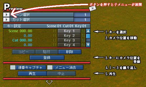 http://jagaimo.game.coocan.jp/west_necom/img/a9_pr_1.jpg